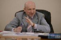Турчинов: Украина не отдаст часть Донбасса под российский контроль