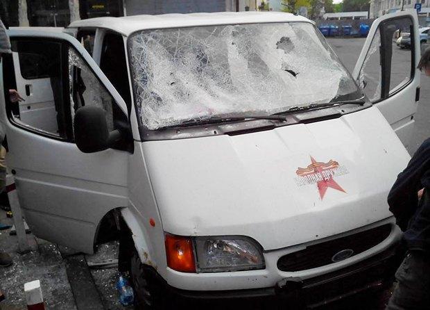 Авто сепаратистов