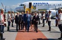 Порошенко прибыл в Болгарию с официальным визитом