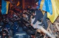 За разгон Майдана ответственны три человека