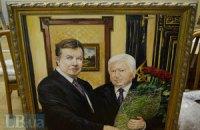 Порошенко определил ответственных за возврат денег Януковича