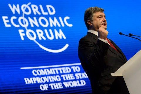 Порошенко назвал прорывом предоставление Украине американского оружия