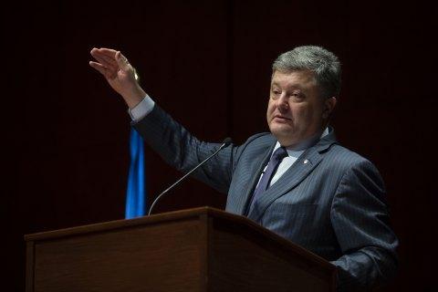 Порошенко анонсировал генпрокурора с доверием в обществе
