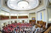Депутатов рассадили в новом парламенте (добавлено фото)