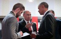 Обама и Путин провели 4-минутную встречу на саммите в Перу
