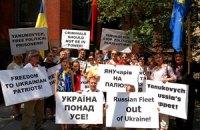 Украинцы пикетировали консульство в Чикаго