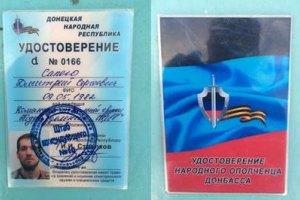 """В ДНР согласны менять пленных """"всех на всех"""""""