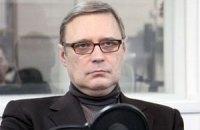 В Москве неизвестные напали на Касьянова, - СМИ