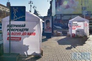 """""""Батькивщина"""" оказалась лидером по расходам на выборы"""