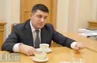 Гройсман: законопроекты Порошенко не дают особый статус Донбассу