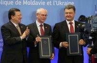 П'ять причин для негайної ратифікації Угоди про асоціацію з ЄС