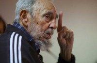 Фидель Кастро выразил желание встретиться с Папой Римским