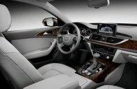 Audi представила новий гібрид