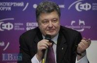 Почему Петр Порошенко может не стать президентом в 2015 году