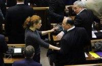 """""""Регионал"""" Струк ударил Оробец в Раде при голосовании закона об амнистии"""