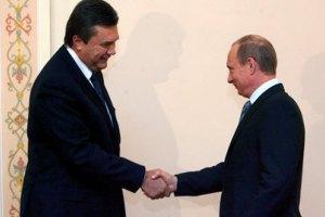 Янукович желает Путину важных достижений