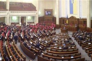 Рада поддержала в первом чтении законопроект о выборах