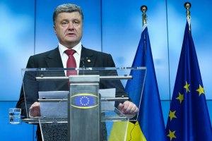 В понедельник в Киеве пройдет саммит Украина - ЕС