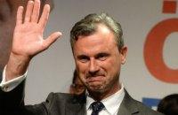 Австрійський суд скасував результати президентських виборів