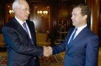 Азаров поздравил Медведева с Днем рождения