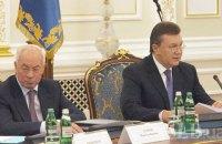 Азаров с Марковым призвали посадить Януковича