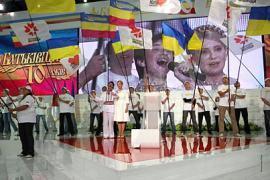 В Ивано-Франковске депутаты присягают Тимошенко на Библии