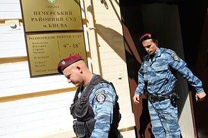Печерский суд ограничил доступ журналистов на заседание