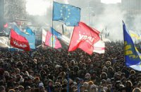 """""""УДАР"""": люди не согласятся на меньшее, чем отставка Януковича"""