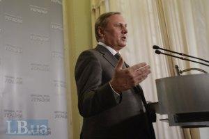 Ефремов исключает силовое разблокирование парламента