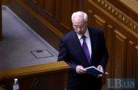 Премьер Азаров заявил о готовности уйти в отставку, если его обличат во лжи