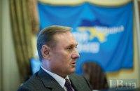 Суд начнет рассмотрение дела против Ефремова, Стояна и Гордиенко 13 ноября