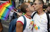 В Сан-Паулу прошел крупнейший в мире гей-парад