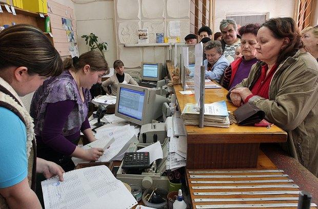 Выплата пенсий в Крыму