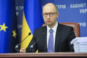 Яценюк предложит СНБО рассмотреть отбор газа в ДНР и ЛНР