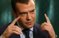 Медведев рассказал студентам, как был дворником
