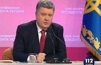 """Порошенко подтвердил гибель трех """"киборгов"""""""