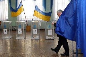 В Украине начались парламентские выборы