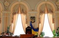 Сегодня в Харькове продолжится судебное заседание по делу ЕЭСУ