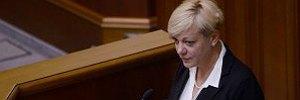 http://economics.lb.ua/finances/2015/03/06/297758_gontareva_otchitalas_situatsii.html