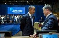 Порошенко и Обама встретились в Нью-Йорке