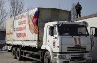 Российский гумконвой заехал на Донбасс полупустым
