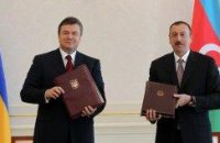 Баку, визит Виктора Януковича. Картинки