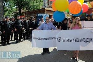 Сообщение о разрешении гей-парада судом фальшивое, - оргкомитет