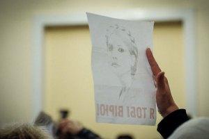 Тюремщики не получали заявления послов ЕС и США о встрече с Тимошенко