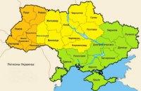 """""""Бютовцы"""" хотят переименовать 25 городов"""