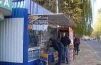 Киевсовет придумал новый способ дерибанить землю