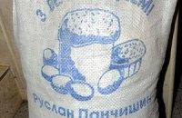 В Черновицкой области избирателей решили подкупить пасхальной мукой