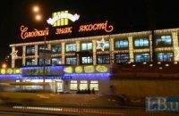 Продажа активов Порошенко начнется на следующей неделе