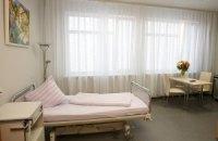 В харьковской больнице подготовили палату для Тимошенко