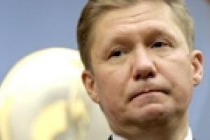 Миллер: Нафтогаз уверяет в своевременной оплате за июньский газ